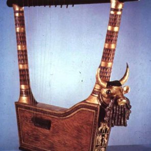 Arpa real sumeria