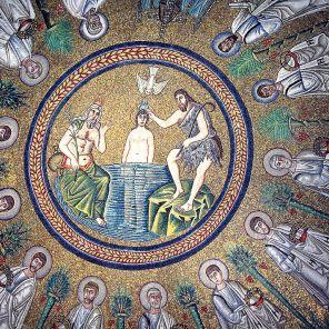 baptistery-arian